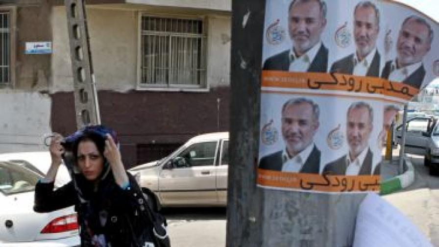 Кампания в Иран срещу жени, които не се обличат според предписанията