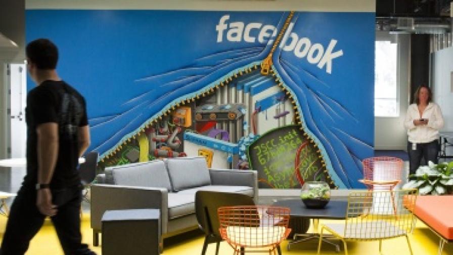 """""""Фейсбук"""" поде кампания в подкрепа на донорството на органи"""