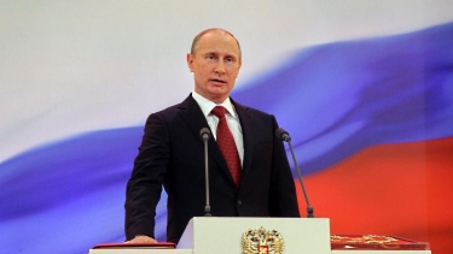 Путин при полагането на клетвата