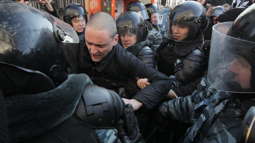 Удалцов и Навални пак арестувани в Москва