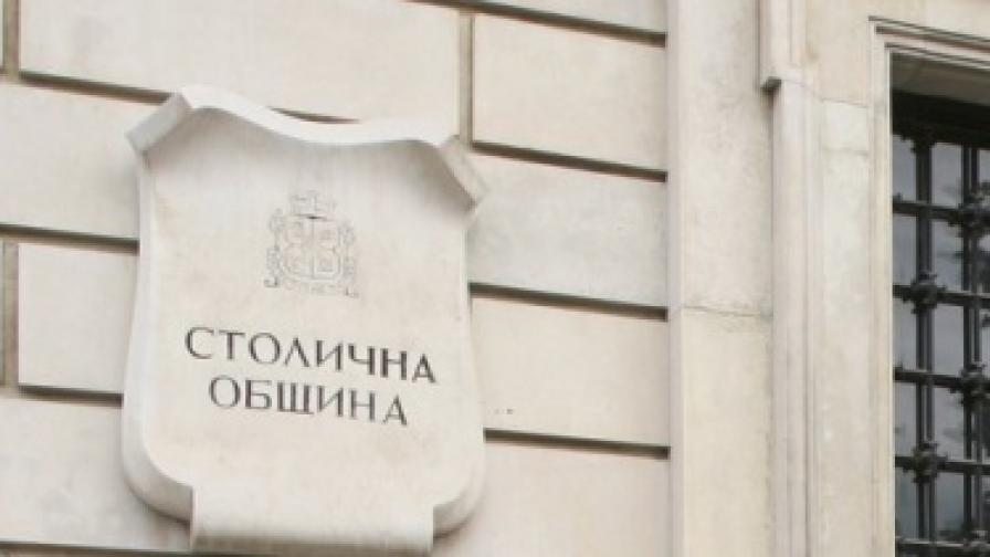 Градинката на Руската църква вече е общинска