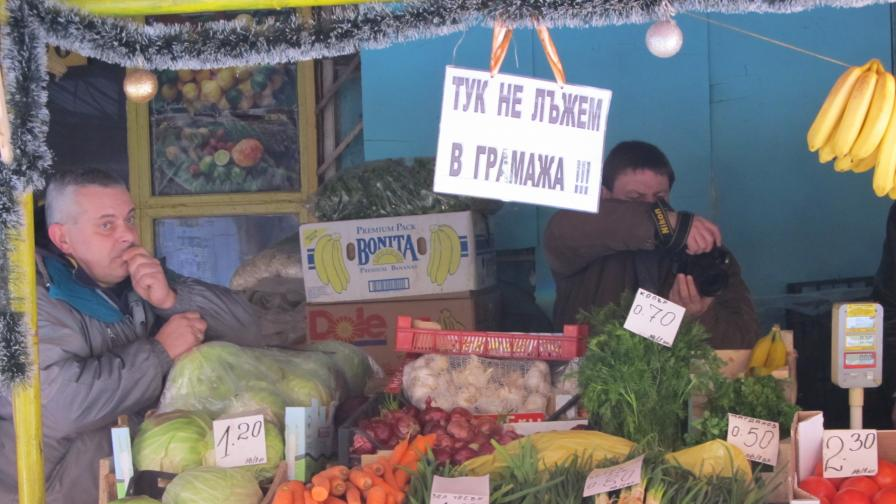 Българинът харчи най-много за храна