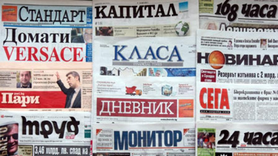 """Преса"": Бунт срещу Дянков в НАП и митниците"