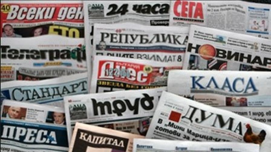 """""""Труд"""": Варна готви """"възродителен процес"""" за географски имена"""