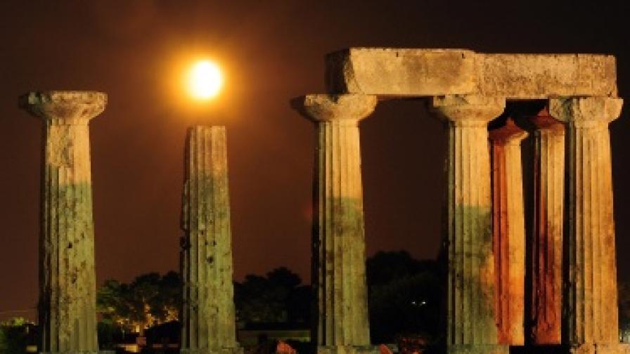 Оправдаха Сократ 2500 г. след смъртта му