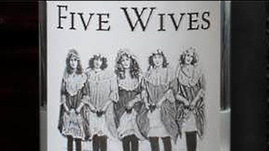 """В Айдахо забраниха продажбата на водка """"Пет съпруги"""""""