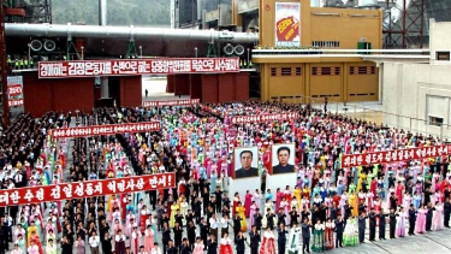 Новата конституция на Северна Корея провъзгласява страната за ядрено въоръжена държава