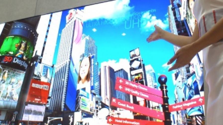 Телевизията с ултрависока резолюция настъпва