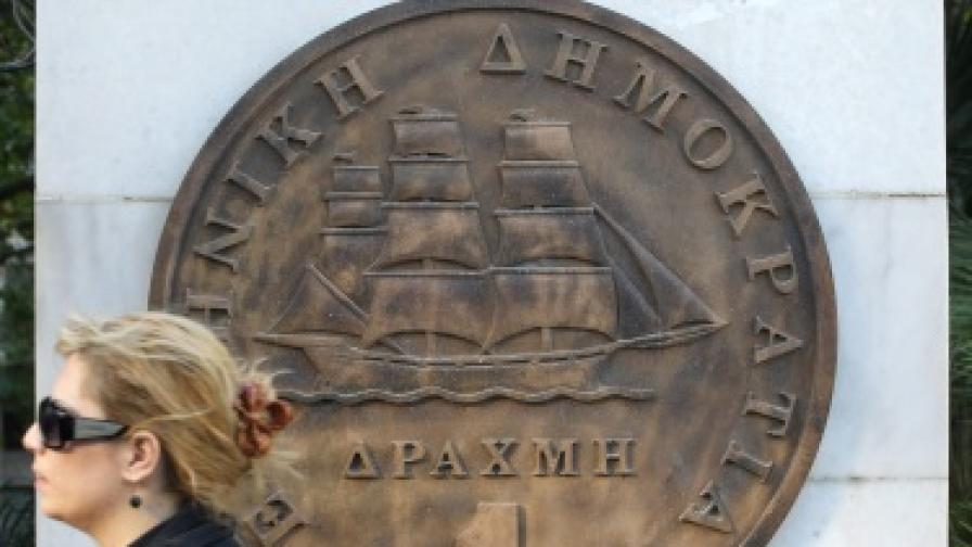 Паметник на драхмата в Атина. Гръцката валута бе заменена от еврото през 2002 г.