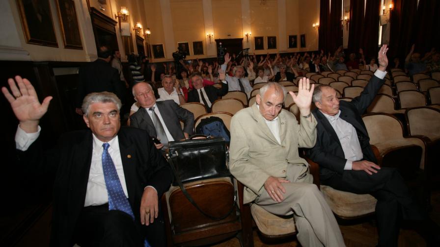 Акад. Стефан Додунеков - математик - е новият председател на БАН
