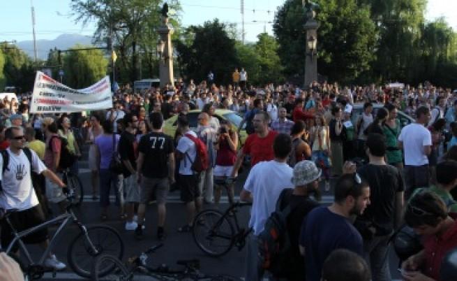 Протест срещу Закона за горите спря движението на Орлов мост