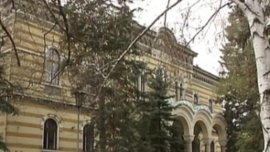Синодалната палата в София
