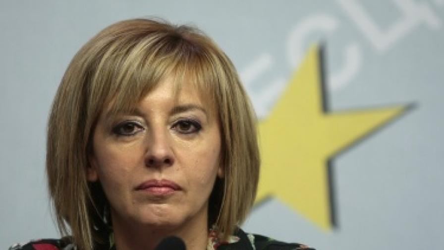 БСП: Няма да участваме в цирка с ветото