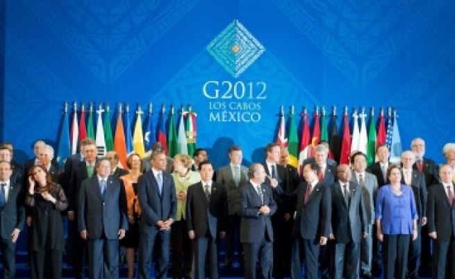 Започна срещата на Г-20 в Мексико