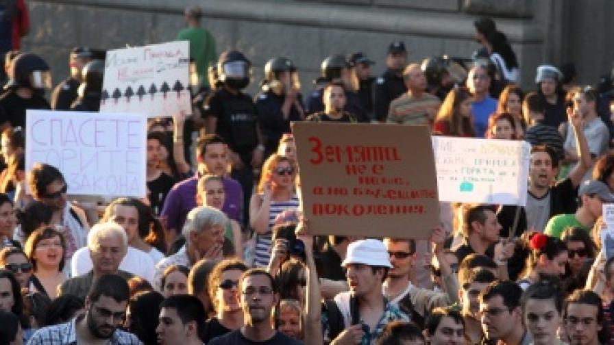 Протестиращи срещу поправките в Закона за горите
