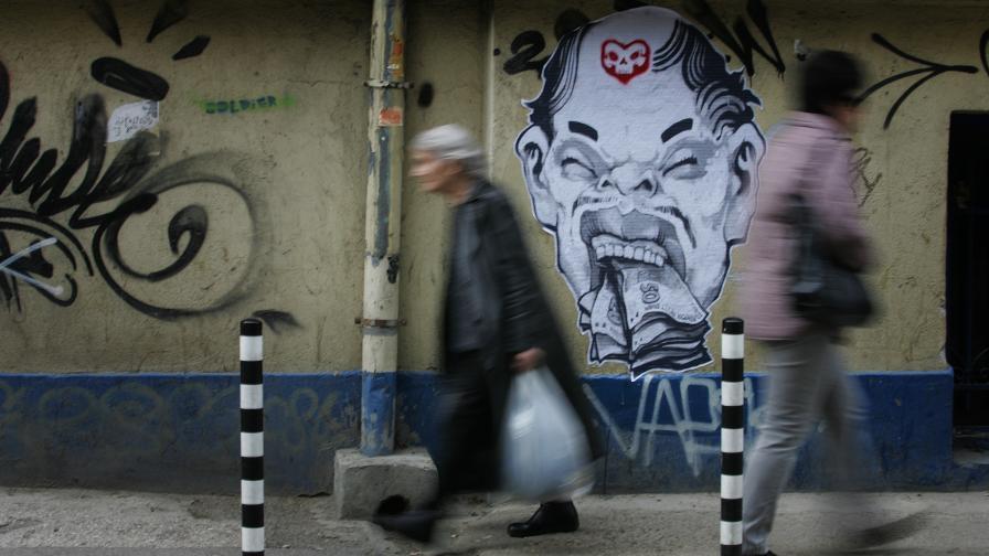 Повече от половината българи търпят материални лишения
