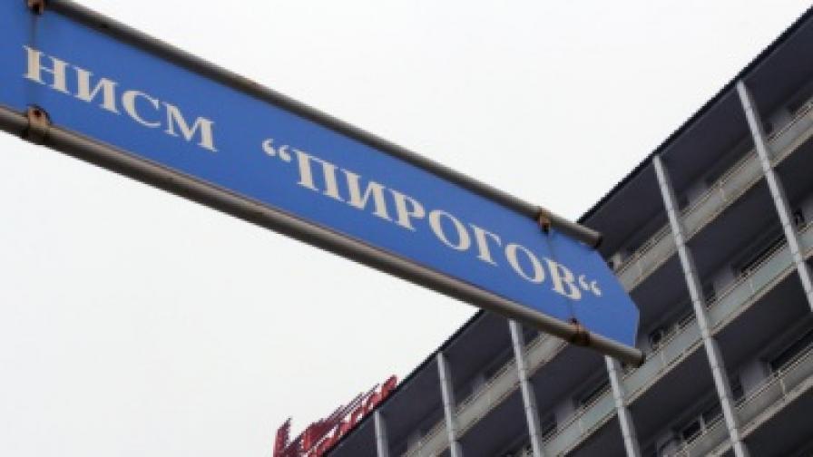"""Спасиха ръката на 13-годишно момче в """"Пирогов"""""""