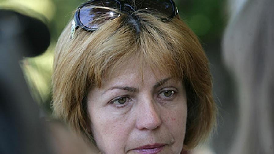 Кметът на София Йорданка Фандъкова се е запознала със ситуацията на място и е поискала да бъдат освободени служителите на охранителната фирма, които са участвали в инцидента