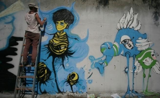 Фестивал за графити край Перловската река