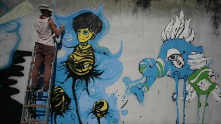 """През 2011 г. в коритото на Перловската река се състоя първият фестивал """"Градски твари"""""""