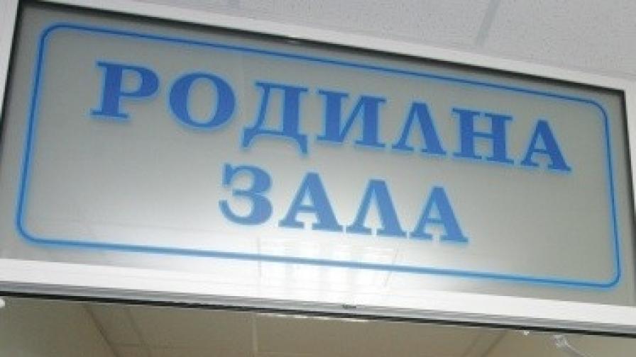 Млада родилка почина в болницата в Добрич
