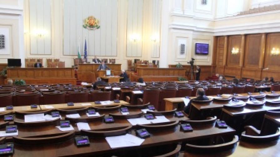 Парламентът реши как ще избира квотата си във ВСС