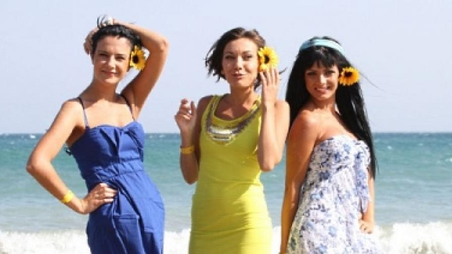 Слънчеви момичета в конкурс за синоптички