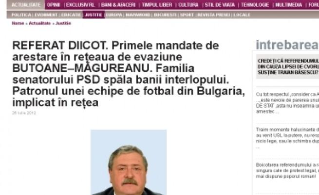 Разследват Гриша Ганчев и в Румъния