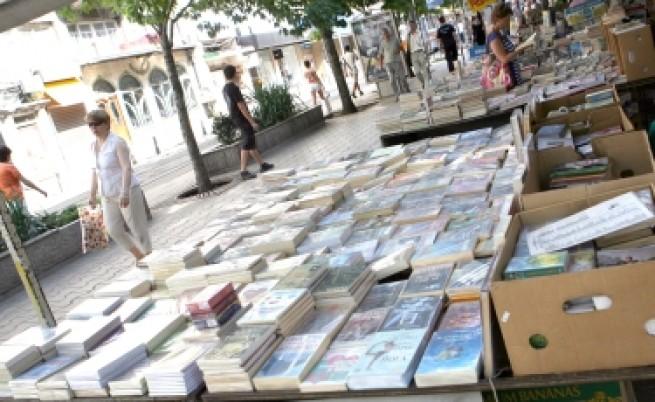 Много книги, но с ниски тиражи