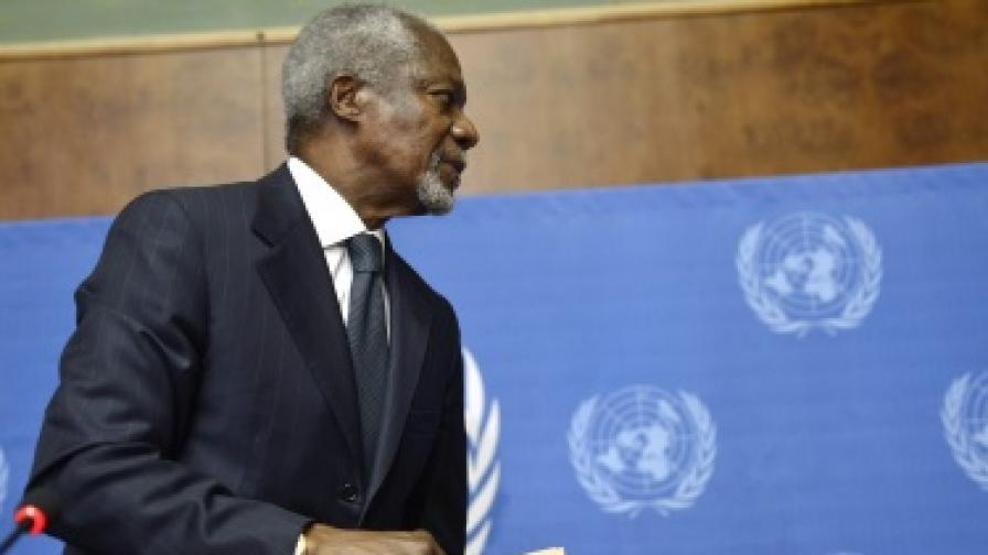Кофи Анан се оттегли като посредник за Сирия
