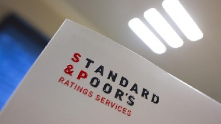 Понижиха рейтинга на 15 италиански банки