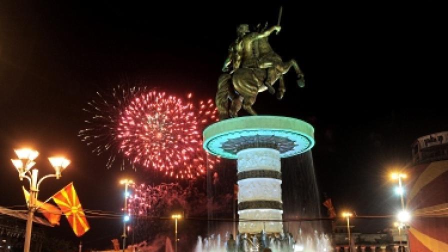 Македония изсипва още 300 хил. евро за монументи