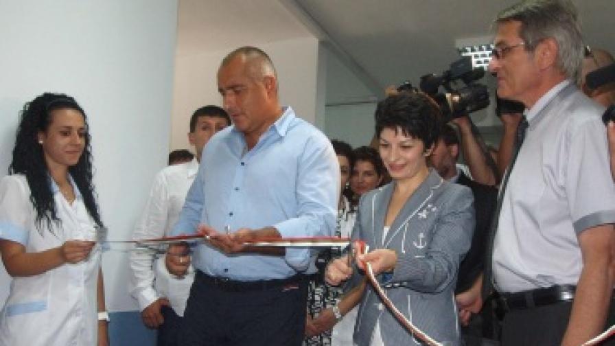 Борисов: Не може да намалим ДДС на лекарствата