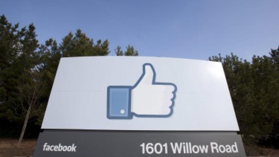 """Идва ли часът на истината за """"Фейсбук""""?"""