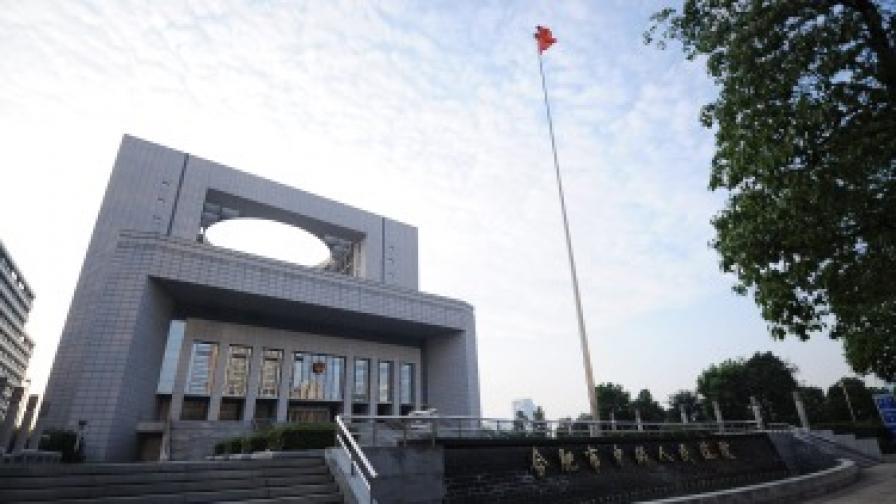 Гу Кайлай получи смъртна присъда