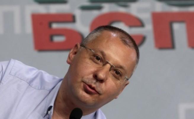 БСП: Авиоотряд 28 - лично такси на Борисов