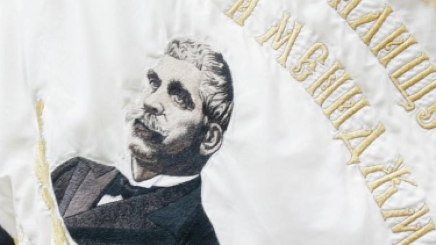 Днес се навършват 100 години от смъртта на Иван Вазов