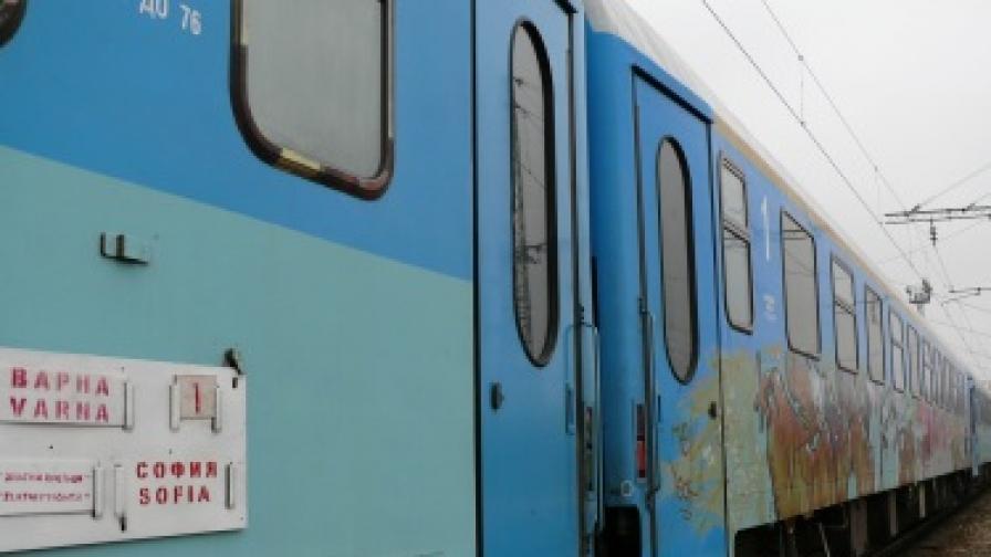 Допълнителни места във влаковете за празниците