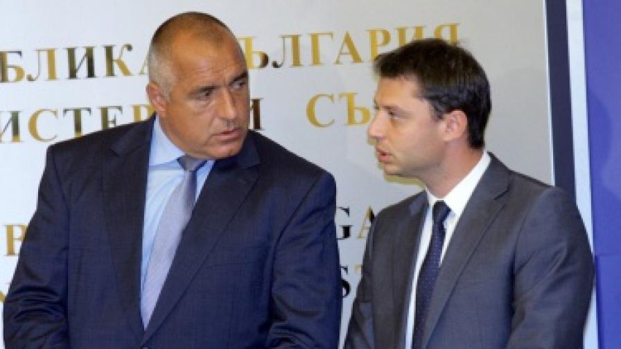 Съвместно заседание на правителствата на България и Израел