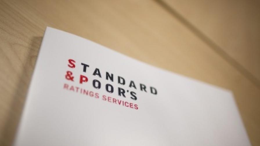"S&P повиши рейтинга на ""УниКредит Булбанк"""