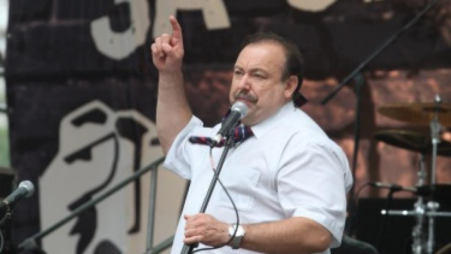 Руски следователи: Депутатът Гудков с незаконен бизнес в България