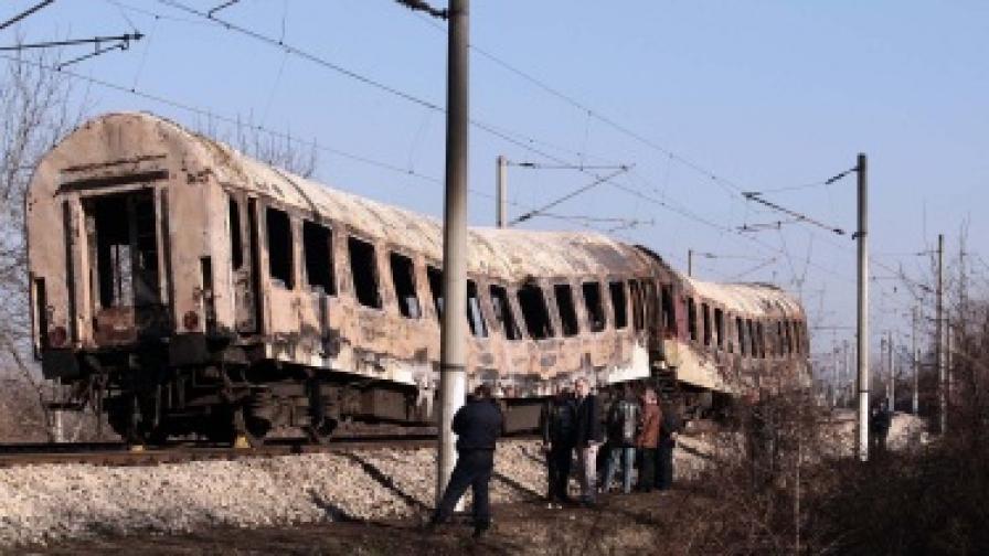 Прокурорът поиска 15 години затвор заради пожара във влака София-Кардам