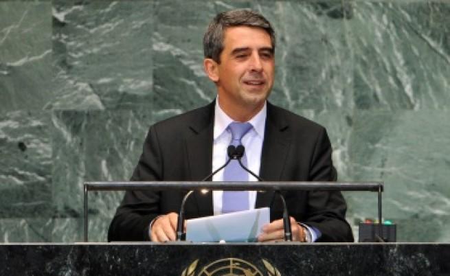 Президентът осъди насилието на религиозна основа пред ООН