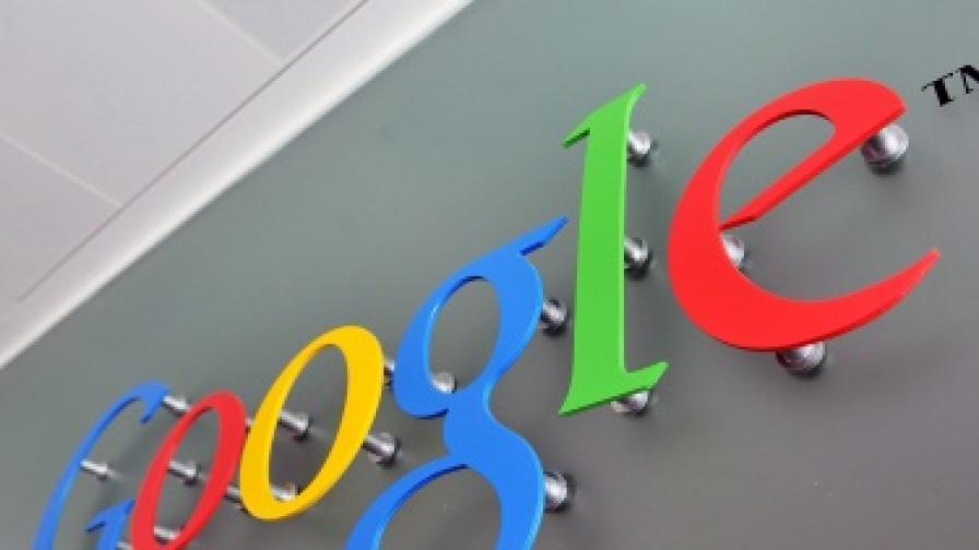 """Арест за шеф на """"Гугъл"""" заради клип"""