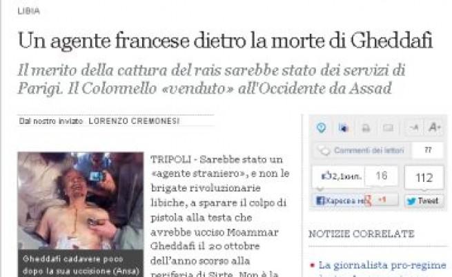 Френски агент убил Муамар Кадафи