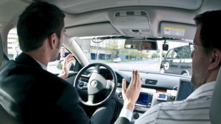 Самоуправляващите се автомобили - бъдещето сега