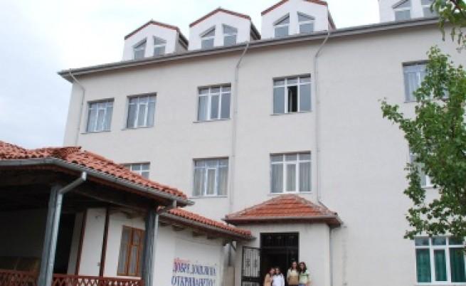 ДАНС разследва ислямско училище в Разградско