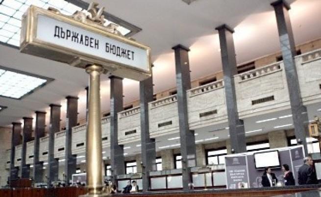 Министерството на финансите публикува проекта за Бюджет 2013