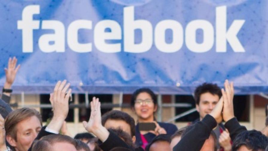 """""""Фейсбук"""" с 1 млрд. потребители"""