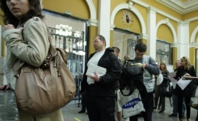 Агенцията по заетостта: Безработицата леко е намаляла през септември